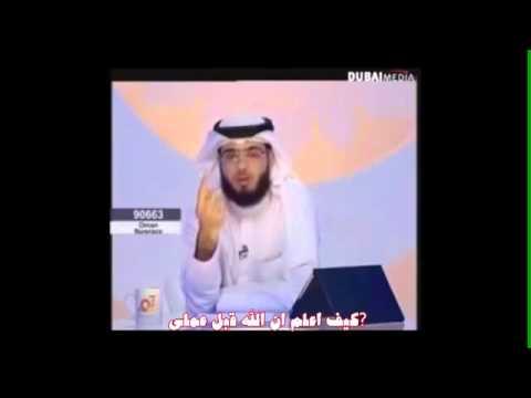 مقاطع انستقرام اسلامية 4 thumbnail
