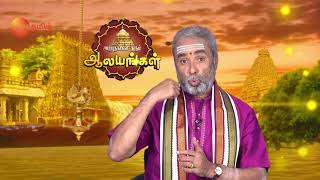 Arputham Tharum Alayangal - Episode 1269 - March 18, 2018 - Best Scene