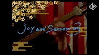 『Joy and Sorrow 3』 Trailer