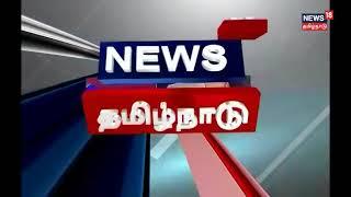 லாரிகள் வேலைநிறுத்தம் - சந்தைகள் பாதிப்பு | ரூ. 1 கோடி வரை வர்த்தகம் பாதிப்பு | News 18 Tamilnadu