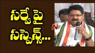 Suspense Continues Over Sarve Satyanarayana Suspension In Congress | NTV