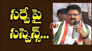 Suspense Continues Over Sarve Satyanarayana Suspension In Congress | NTV