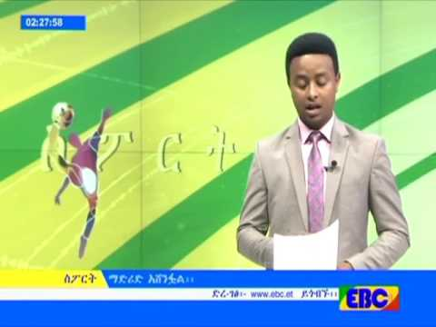 Sport Eve News From EBC May 06 2017