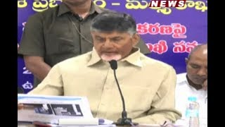 CM Chandrababu To Give Importance To Aqua Farmers For Environmental Conservation