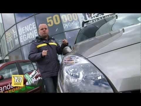 Знакомство с  Renault Scenic 3