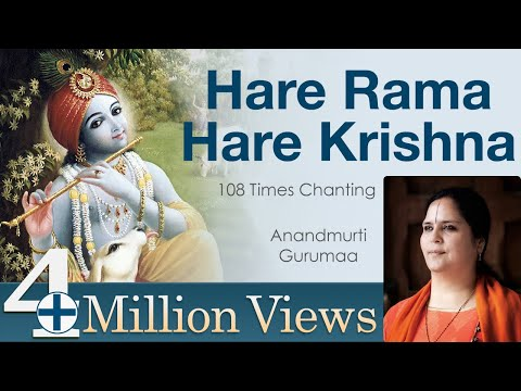 Hare Rama Hare Krishna |108 Times Chanting Of Maha Mantra video