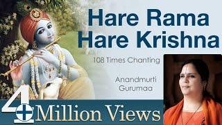 Maha Mantra | Hare Rama Hare Krishna | 108 Times Chanting