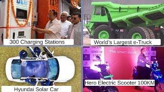 Electric Vehicles News 12: Hyundai Solar Car,300 Charging Stations, World's Largest e Truck