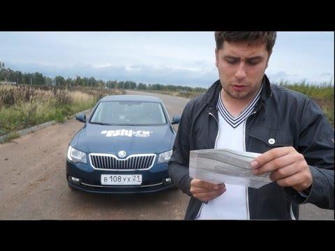 Skoda Superb Тест-драйв Anton Avtoman