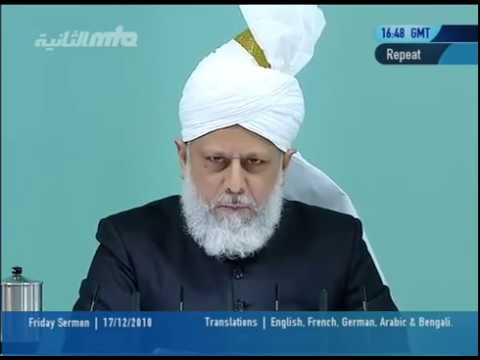(French)Faith-inspiring accounts of love of God and His chosen people - 17.12.2010 - Islam Ahmadiyya