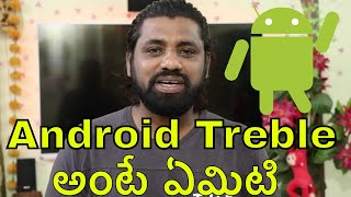 What Is Android Project Treble ? Explained || In Telugu || VaasuTechVlogs