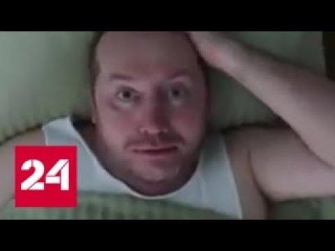 Вирусный ролик с геем на передержке вызвал скандал - Россия 24