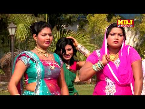 Haryanvi Letest Hot Holi 2014 Dever Mare Pickara Gone Ki Raat Saheli Yo Yo Blue Eyes Song  Ndj Music video
