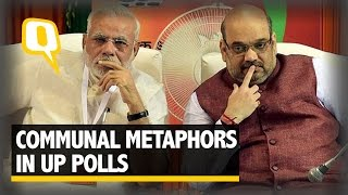 The Quint: With Metaphors of KASAB, SCAM, Modi-Shah Leave No Stone Unturned