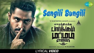 Sangili Bungili - Lyric Video | Marainthirunthu Paarkum Marmam Enna