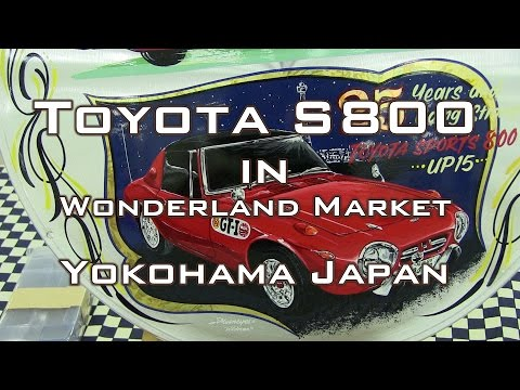 Toyota S800 in Wonderland Market Yokohama Japan