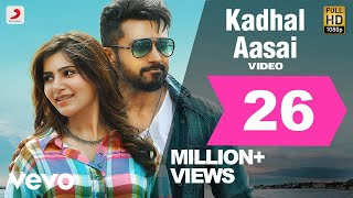 Anjaan - Kadhal Aasai Video | Suriya, Samantha | Yuvan | Super Hit Love Song
