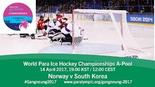 Норвегия : Республика Корея