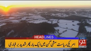 Download video 92 News Headlines 10:00 AM - 17 January 2018 - 92NewsHDPlus