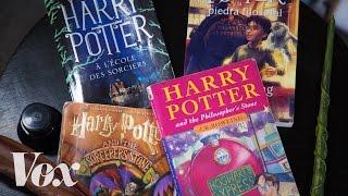 Harry Potter and the translator