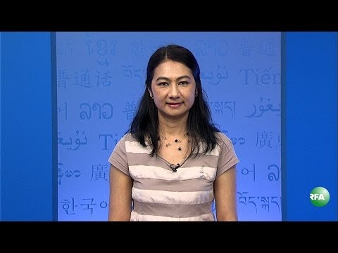 RFA Burmese TV June 4, 2014