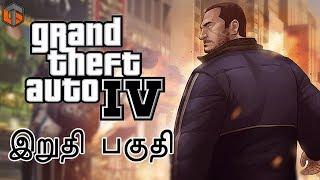GTA 4 தமிழ் Ending Live Tamil Gaming