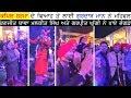 Gurdas Maan And Ranjit Bawa Live Show In Kapil Sharma Wedding