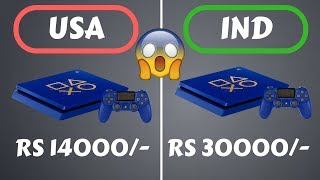 PS4 Prices in USA VS INDIA in 2018 |HINDI|