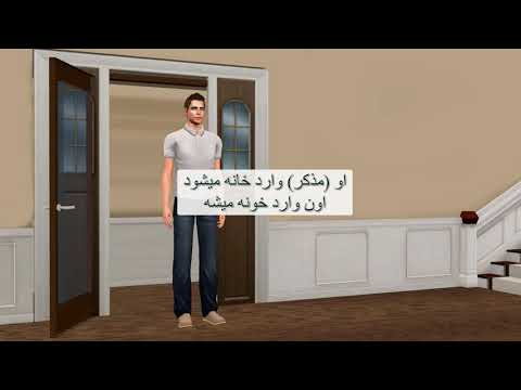 learn Persian   Third episode   animals   daily activities   fruits