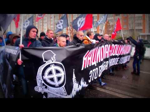 Русский марш в Люблино - Москва 2016 г.