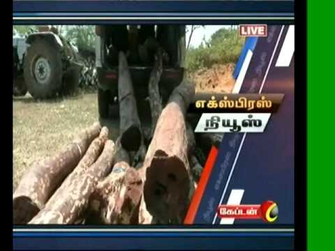online tamil news | 04.02.2016 - 1 PM News on captain TV | Express News On Captain TV