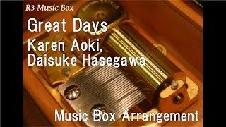 "Great Days/Karen Aoki, Daisuke Hasegawa [Music Box] (Anime ""JoJo's Bizarre Adventure"" OP)"