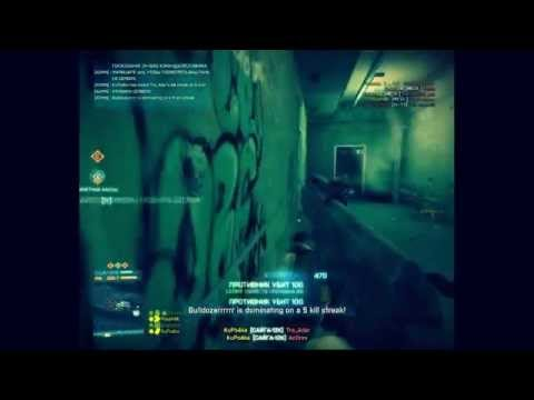 BATTLEFIELD3 Frag movie #2