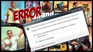 GTA 5 Вылет игры после миссии ограбление