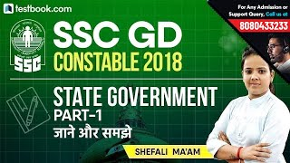 SSC GD Constable 2018 Special   State Government Part 1   SSC Constable GS by Shefali Ma'am