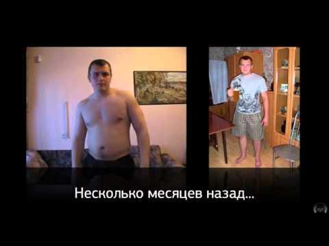 как похудеть за 3 месяца отзывы