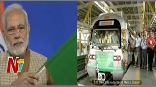 PM Narendra Modi Starts Delhi Metro's Green Line Via Video Conference | Mundka-Bahadurgarh Section
