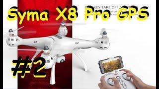 Syma X8 pro Цена