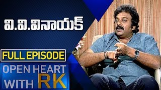 Director VV Vinayak | Open Heart With RK | Full Episode
