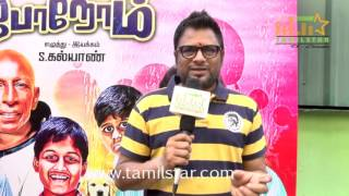 SL Balaji  At Kadha Solla Porom Movie Teaser Launch