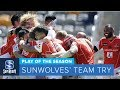 PLAY OF THE SEASON: 2018 Super Rugby
