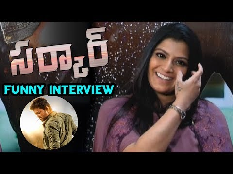 Sarkar (2018) Telugu Movie Heroine Interview | Vijay | AR Rahman | A.R. Murugadoss | Daily Culture