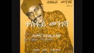 Tesfay Mengesha Eshesh Aytibeli