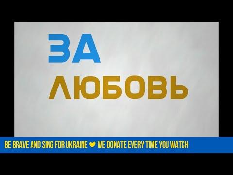 MOZGI - Любовь (Lyric Video)
