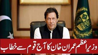 Ary News Live | Ary live strraming | Ary Headlines | Pakistan News | Ary News Pakistan