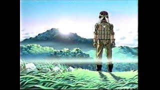 Urban Vision Anime Previews (1999 Vampire Hunter D VHS)
