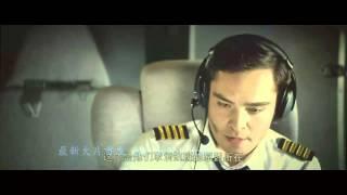 7500 - 绝命航班 HD1280高清中字首发