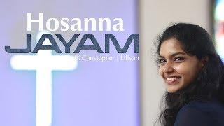 Ananda dwani Sung by Lillyan ChristopherMusic JK Christopher Latest Telugu Christian Songs 2017 2018