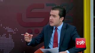 TAWDE KHABARE: Ghani Urges Concrete Efforts To Advance Reforms