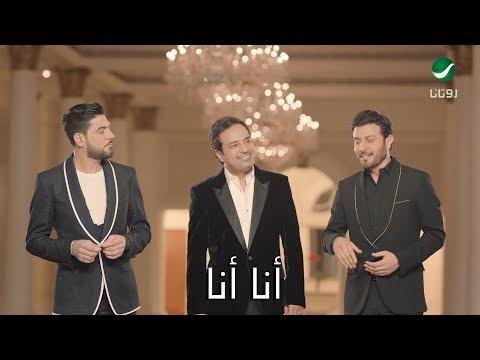 The Best of the Elissa  2018 - اجمل اغاني اليسا من كل البومات 2018